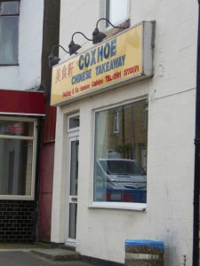 Photograph of Coxhoe Chinese Take Away