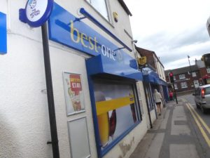 Powis shop Frontage looking towards the crossroads around 2016